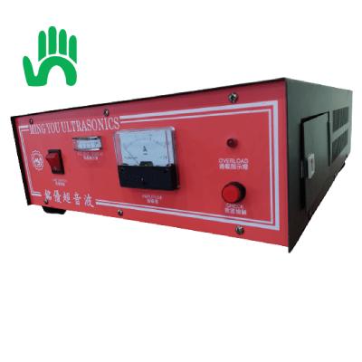 ultrasonic-box-spare-part