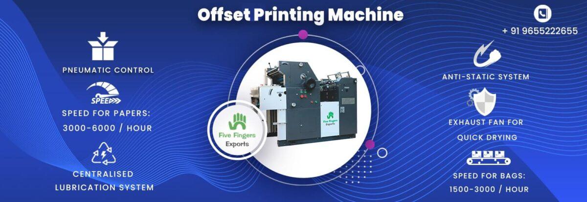 digital offset printing machine manufacturer in India