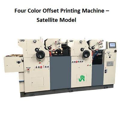 multicolor-offset-printing-machine-price-in-india